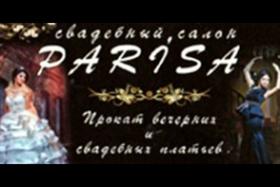 Parisa - фото