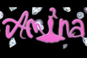 Amina - фото