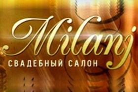 Milanj - фото