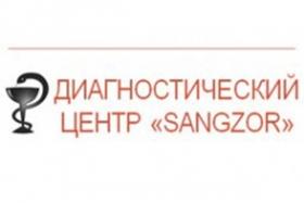 Sangzor - фото