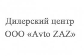 Avto ZAZ - фото