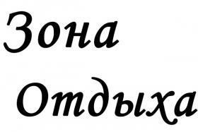 Шарк Ороми - фото
