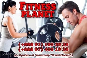 Фото Fitness Planet