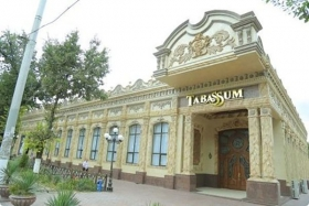 Tabassum - фото