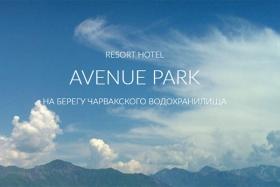 Avenue Park Hotel - фото