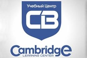 Cambridge - фото