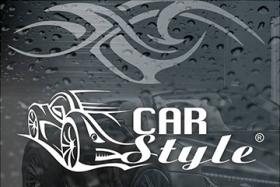 Car Style - фото