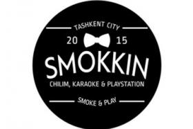 Smokkin - фото