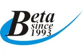 Beta Sience 1993 - фото
