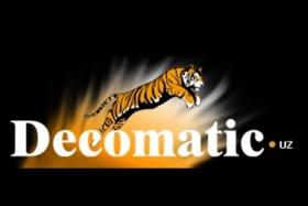 Decomatic - фото