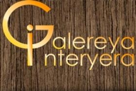Galereya Interyera - фото