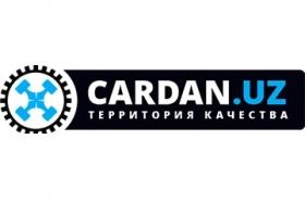Cardan - фото