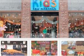 Kids New Millennium - фото