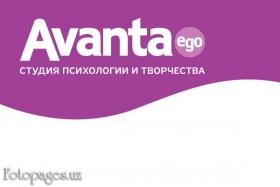Avanta Ego - фото