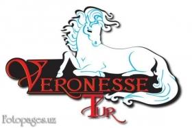 Veronesse Tur - фото