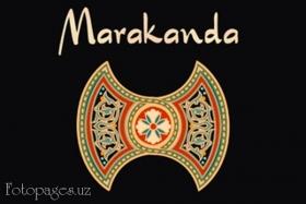 Marakanda - фото