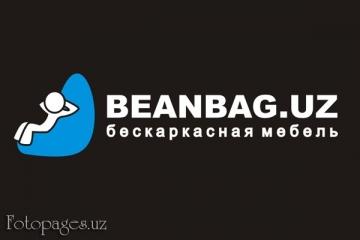 Фото Beanbag