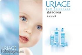 Uriage - фото