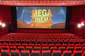 Mega Cinema - фото