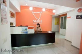 Smile Dental Clinic - фото