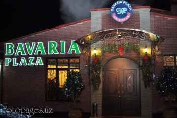 Фото Bavaria Plaza