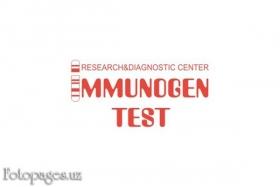 Immunogen Test - фото
