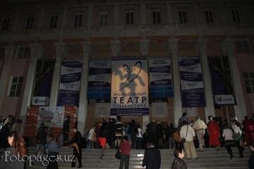 Фото Молодежный театр Узбекистана