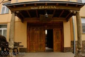 Zarina - фото