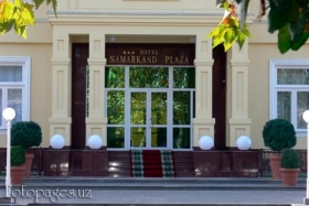 Samarkand Plaza - фото