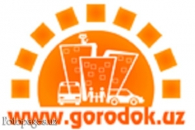 Gorodok Production - фото