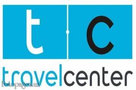 Travel Center - фото