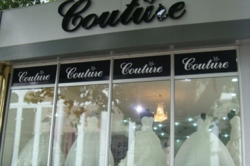 Фото Couture