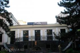 Аладдин - фото