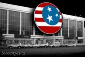 American club - фото