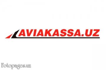 Фото Aviakassa.uz