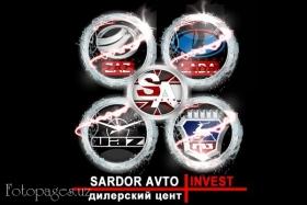 Sardor Avto Invest - фото