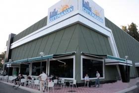 City Makon Cinema - фото