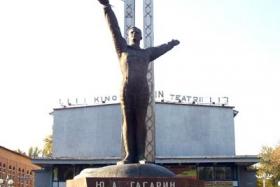 им. Юрия Гагарина - фото