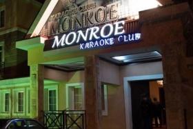 Monroe - фото