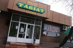 Tabiat - фото