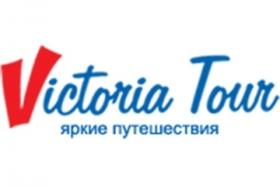 Victoria Tour - фото