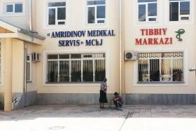 Amridinov Medikal Servis - фото