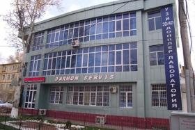 Darmon Servis - фото