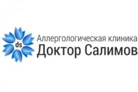 Doktor Salimov - фото