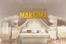 Maksima - фото