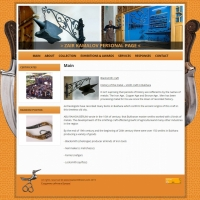 East Line Information Technologies на фото