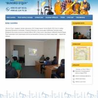 Фото East Line Information Technologies