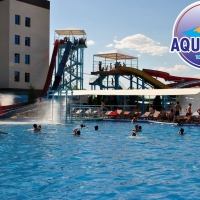 Aqualand на фото