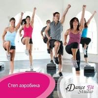 Dance Fit Studio - фотография