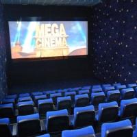 Mega Cinema - фотография
